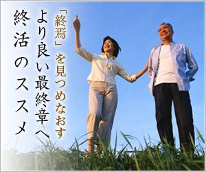 東京都で遺品整理や生前整理を承ります